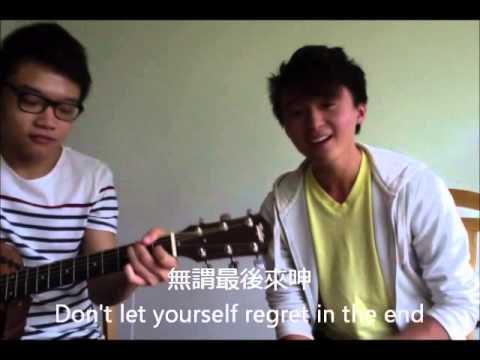 Help a Dreamer! (Bilingual) 撐 Chris Leung 做 Park Ranger!