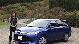 トヨタ・カローラ フィールダー 試乗インプレッション 車両紹介編