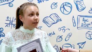 Отзывы выпускников об учебе в МВЕУ: Анна Пастухова