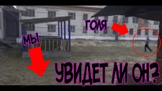 ChebuRussiaTV Отдыхают, прятки в селе I VLOG#2 (ChebuRussiaTV пародия)