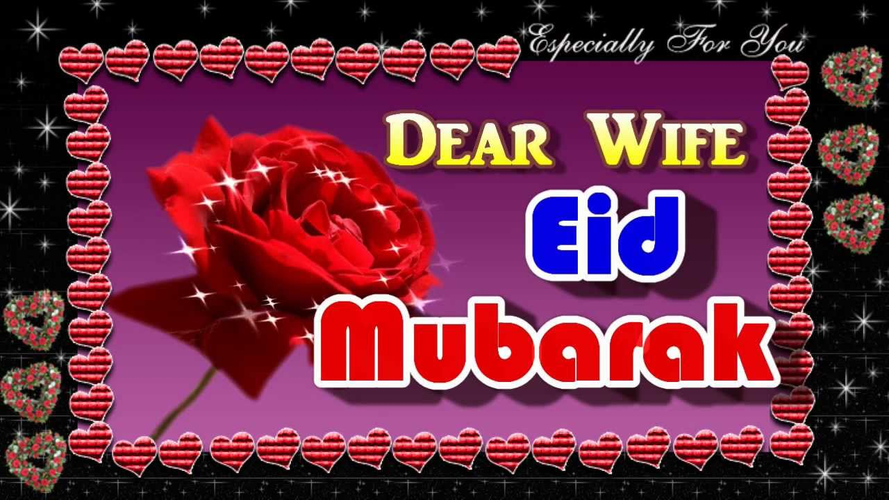 Fantastic Husband Eid Al-Fitr Greeting - maxresdefault  Collection_403828 .jpg