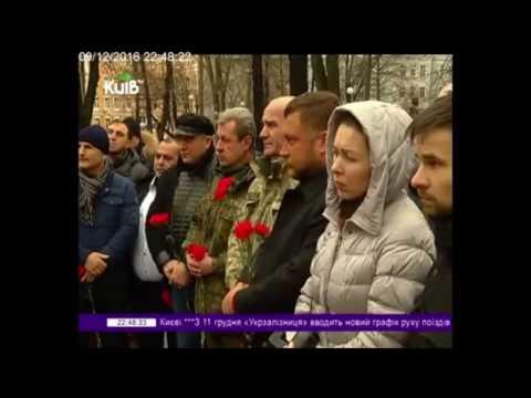 В Киеве состоялась церемония  освящения армянского хачкара