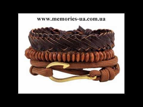 Браслеты в наборах 2017 Комплекты НОВИНКИ кожаные браслеты Memories