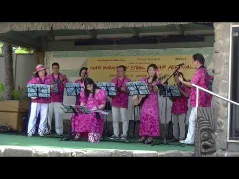 Yokohama Hawaiian Music Band - That's The Hawaiian In Me