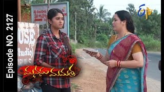 Manasu Mamata | 15th November 2017 | Full Episode No 2127| ETV Telugu
