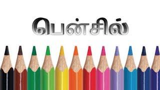 How to handle work pressure? Madhu Bhaskaran- Tamil Self