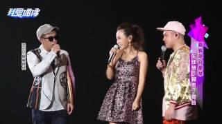 玖壹壹最終場嘉賓陣容豪華 嗨唱港都萬人朝聖 @ MTV 我愛偶像 Idols of Asia