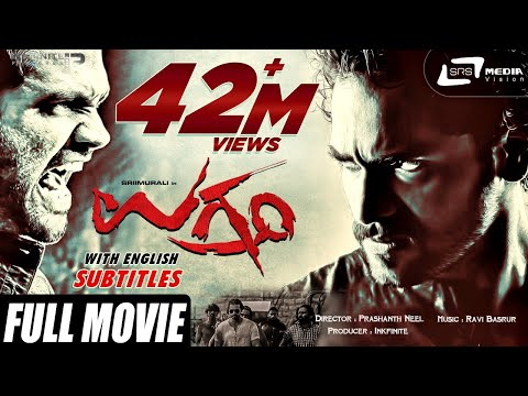 UGRAMM | Kannada Full Movie HD | With...