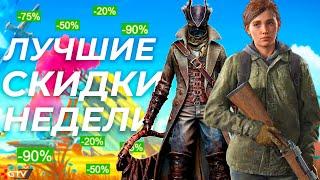 ЛУЧШИЕ СКИДКИ НА ИГРЫ для ПК, PS4, Xbox One (до 5 ноября)