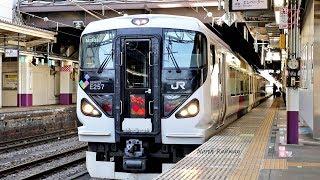 【甲府駅】 発車メロディ & 発車ベル集 / JR東日本・JR東海