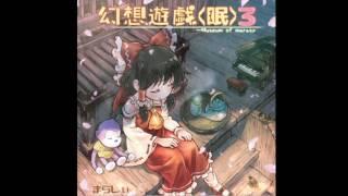 【ピアノアレンジ】 少女眠想曲 ~ Dream Battle 【幻想遊戯<眠>3】