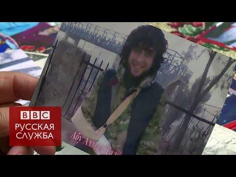 Мать таджикского джихадиста: