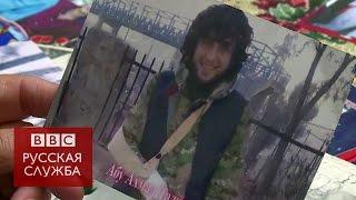 Мать таджикского джихадиста: он уехал работать в Россию