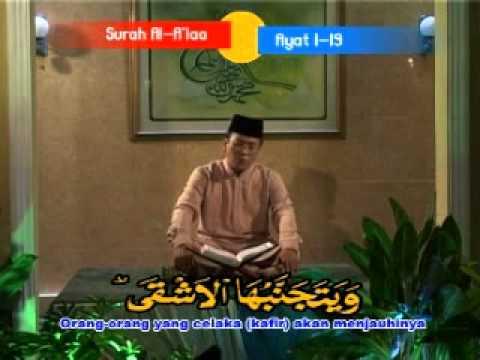 Surah Al Alaa by H Muammar ZA ( Official Video )