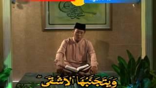 Video Surah Al Alaa by H Muammar ZA ( Official Video ) download MP3, 3GP, MP4, WEBM, AVI, FLV Juni 2018