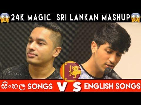 Mashup Cover | Sinhala Songs Vs ඉංග්රීසි සින්දු 😎Ranura & Shehan 😎