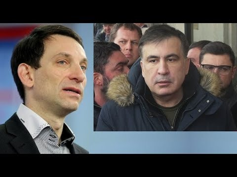 Портников о высылке Саакашвили