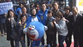실종된 정치를 찾아서: 박주민의 뜨거운 도전 [한겨레 다큐]