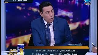 """""""شاذ جنسياً"""" يكشف تشجيع الشذوذ الجنسي بمصر من قطر واسرائيل وأسرار خطيره"""