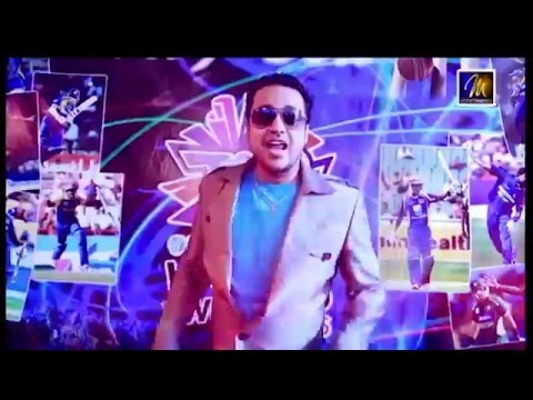 ICC T20 World Cup Songs 2016 - Sinha Wisa