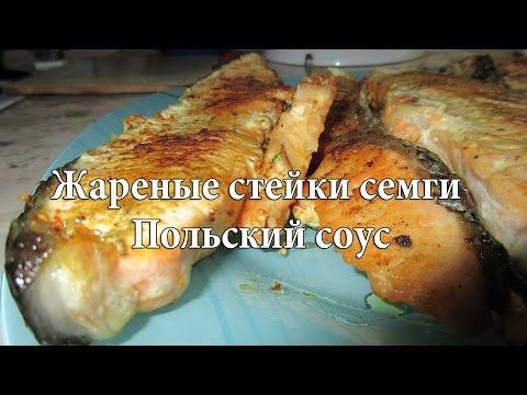 Масляная рыба — приготовление, калорийность, полезные