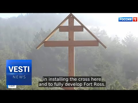 "Fort Ross, CA: Touching Moment - Russian ""Wayside Cross"" Installed in Ancient Orthodox Cemetery"