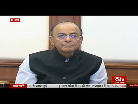 GST Network to be a government-owned entity: FM Jaitley