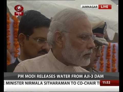 Prime Minister Narendra Modi launches first phase of SAUNI project