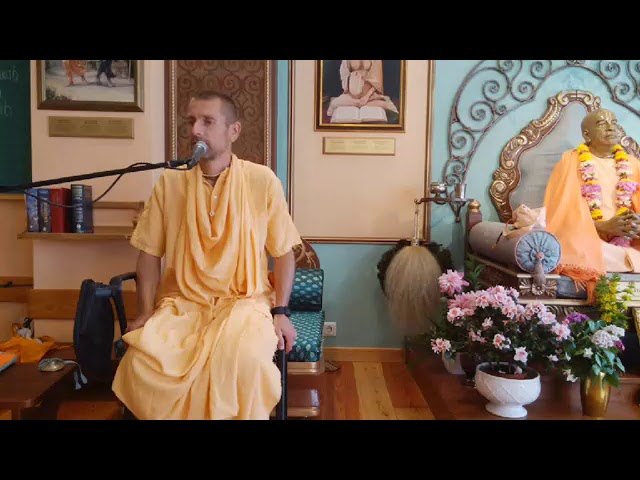 Шри Чайтанья-Бхагавата вдохновение. Е.С. Ананда Вардхана Свами. Рига. 24.06.2020