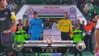 кРАСНОДАР 1:0 РУБИН Обзор матча 2.10.16