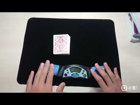 撲克牌 [洗出四條龍] 雜色的 非常簡單#魔術 - YouTube
