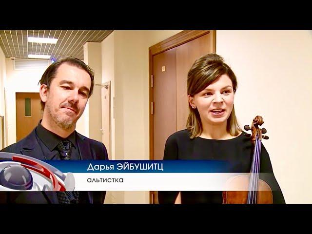 "News, ""Russian-Italian duet"", Pensa"