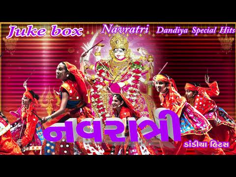Navratri Dandiya Hit Garba II HD Jukebox II Mataji Ke  Garbe Hindi & Gujarati