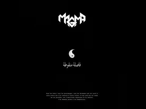 MAGMA - Fassila Man9ota (2016)