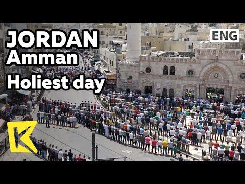 【K】Jordan Travel-Amman[요르단 여행-암만]요르단 경건한 날/Holiest day/Islam/Mosque/Pray