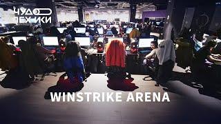 Клуб для геймеров в Москве - обзор Winstrike Arena