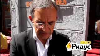 Интервью с депутатом Национального собрания Франции Тьерри Мариани