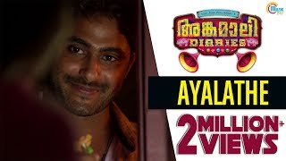 angamaly diaries ayalathe video song lijo jose pellissery malayalam movie official