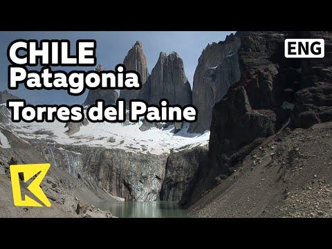 【k】chile-travel-patagonia[칠레-여행-파타고니아]푸른탑-봉우리-토레스델파이네/torres-del-paine/paine-national-park/trekking