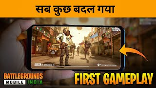 🔥 FIRST GAMEPLAY OF BATTLEGROUND MOBILE INDIA : NEW FEATURES, NEW UPDATE AND NEW TRICKS screenshot 5