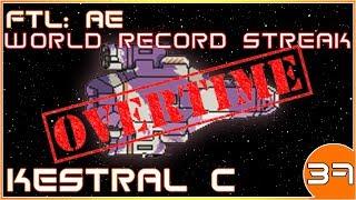FTL: AE | World Record Hard Mode Winstreak OT | Kestral C | 37/39