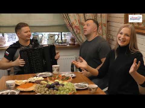 """Давай забудем! Ансамбль Александра Заволокина """"Вечёрка"""" на кухне талантов!"""