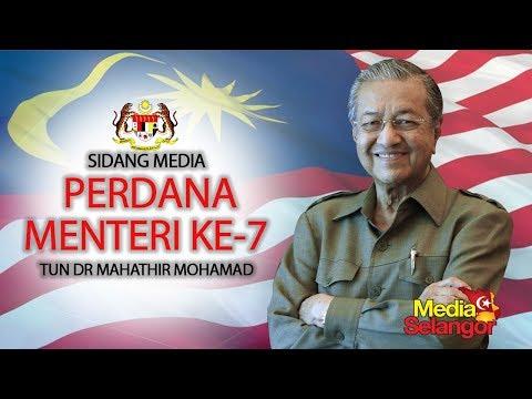 #Rakaman  sidang media Tun Dr Mahathir Mohamad 14 Mei 2018