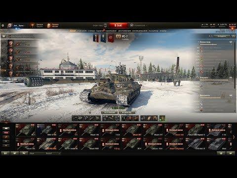 ВЫПОЛНЯЮ НЕВЫПОЛНИМЫЙ МАРАФОН | World of Tanks СТРИМ thumbnail
