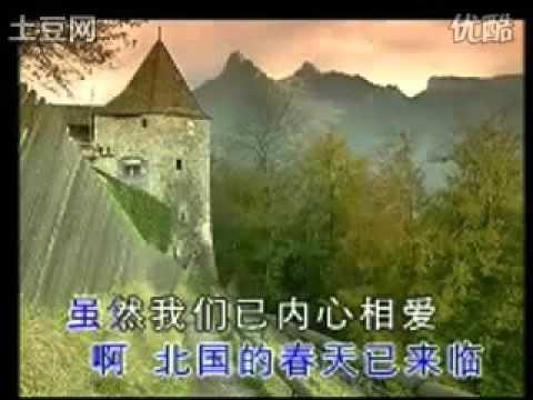 北国之春伴奏_北国之春伴奏2(流畅) - YouTube
