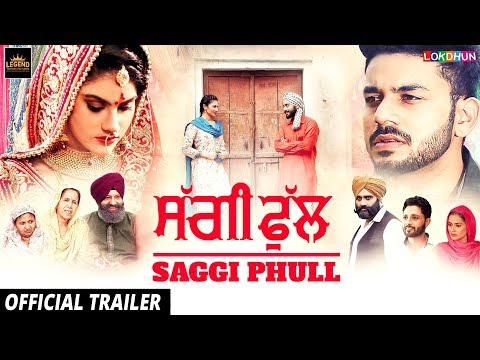 Saggi phull (punjabi) Movie Download 720p