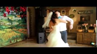 Волшебный свадебный танец Сергея и Марины Обрезка 04