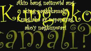 Repeat youtube video HUWAD by: gagong rapper