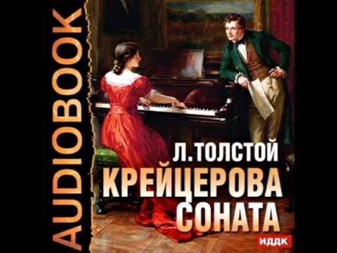 Скачать песни Ludwig Van Beethoven в MP3 бесплатно