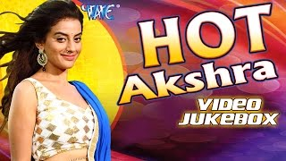 Akshara Singh Hot Songs - Video JukeBOX - Bhojpuri Hot Songs 2015 HD